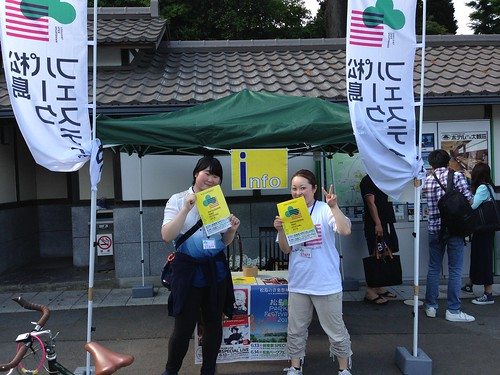 松島パークフェス20150613_05