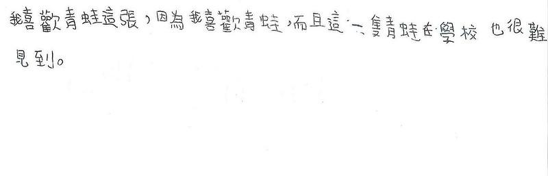 攝影:劉庭愷
