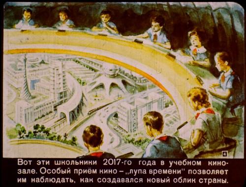 La educación en 2017 según una visión retrofuturista de un film soviético de 1960