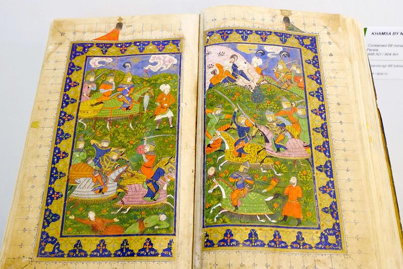 Sundae Scoops Islamic Arts Museum Malaysia Story Book
