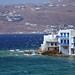 Μύκονος, Ελλάδα (Ilha de Míconos, Grécia)