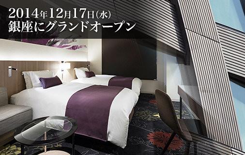03 Millennium Mitsui Garden Hotel Tokyo Flickr