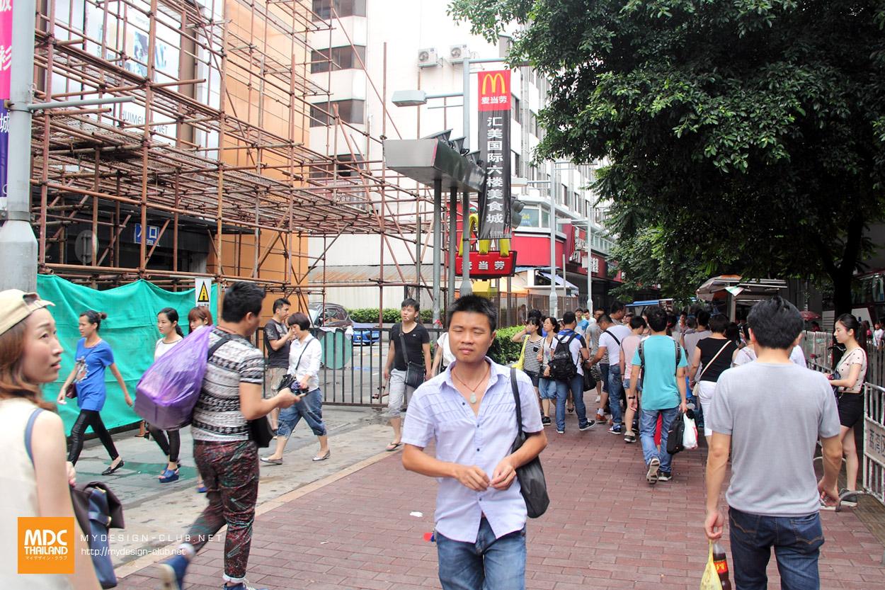 MDC-China-2014-275