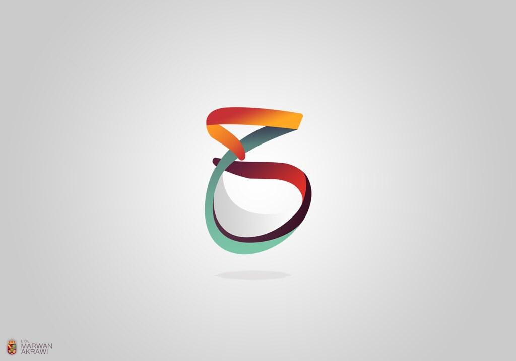 Letter Ha Last Arabic Calligraphy Thuluth Font Arabic