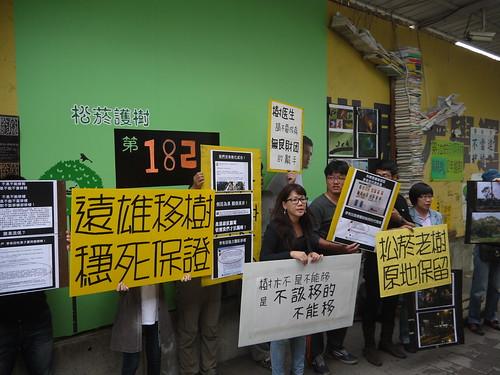 護樹志工們表示「問題不在樹怎麼移,而是根本沒有必要動。」22日下午志工舉行記者會,強調護樹到底。