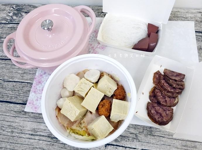 5 大連風味館 酸菜白肉火鍋