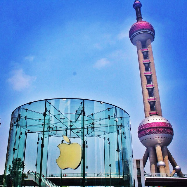 Background Apple Store Apple Store New Pudong
