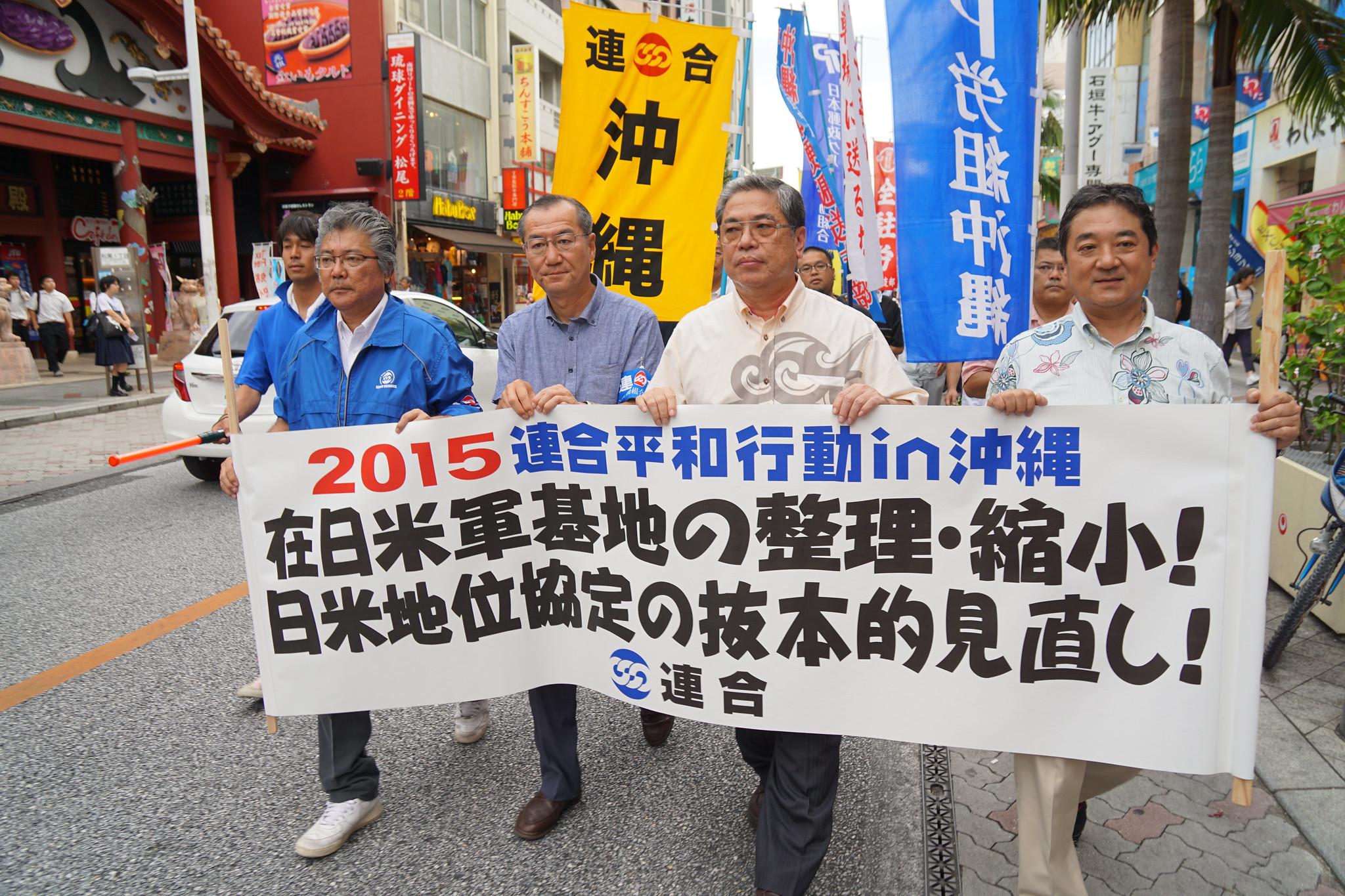 2015年聯合沖繩慰靈日遊行,訴求美軍基地的縮編與修改〈日美地位協定〉。(攝影:王顥中)