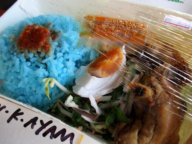 Mak Met nasi kerabu