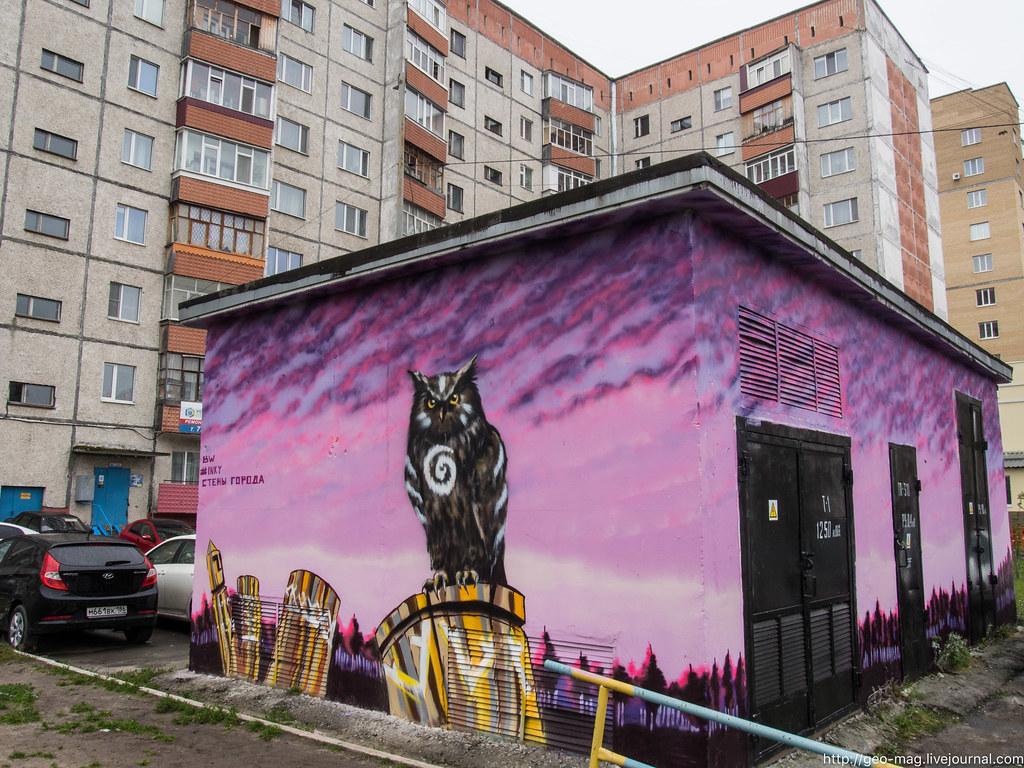 граффити_2-47