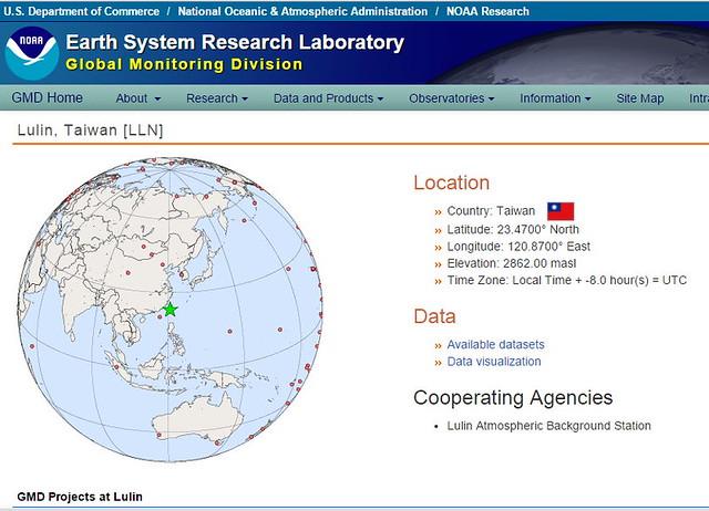 環保署與台灣研究團隊加入美國海洋與大氣總署的溫室氣體監測。資料來源:環保署