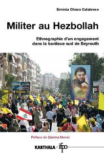 Militer au Hezbollah