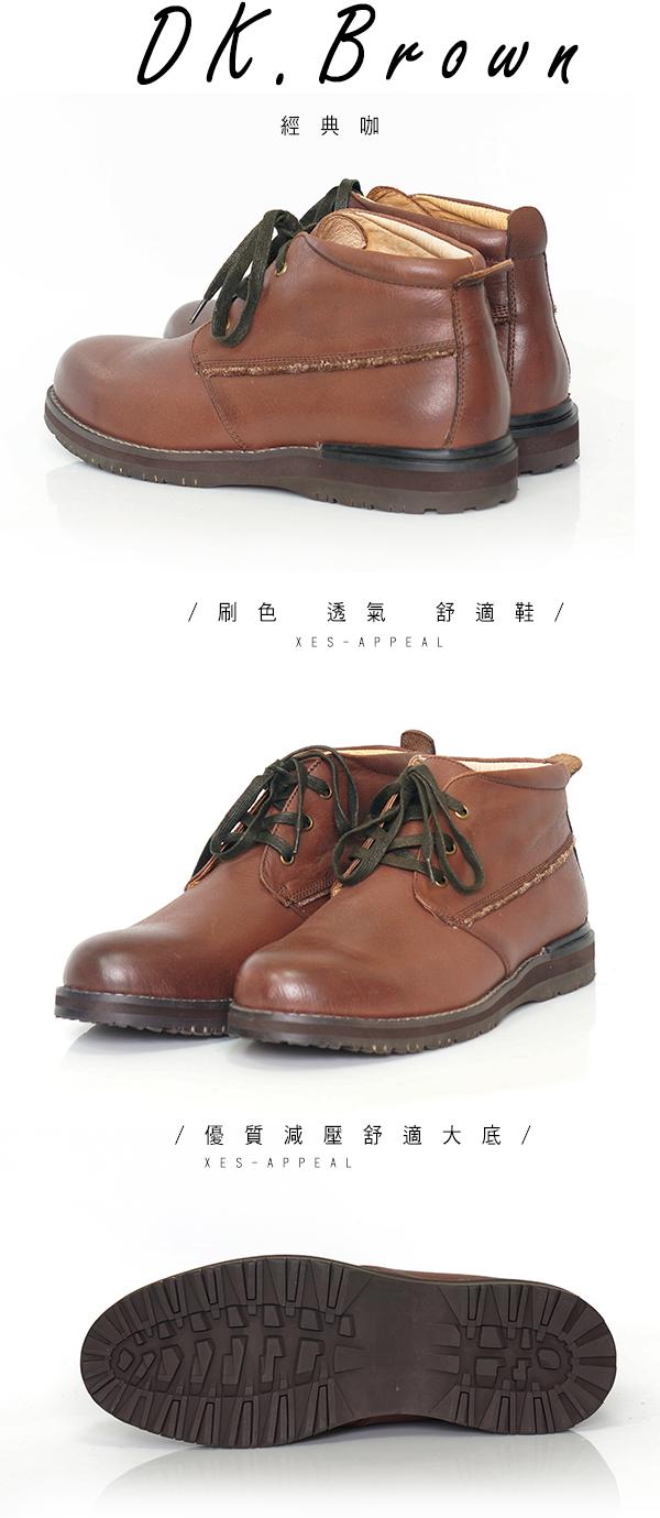 XES,男鞋,商務鞋,休閒鞋,百搭  時尚,刷色牛,透氣鞋,舒適鞋,專櫃品牌鞋,咖啡色款