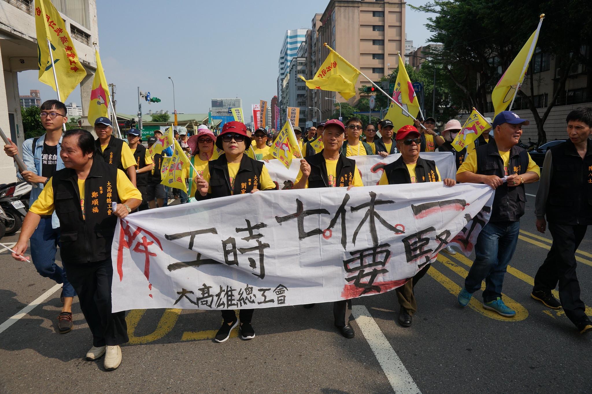 全台各地總工會皆動員上街。(攝影:王顥中)
