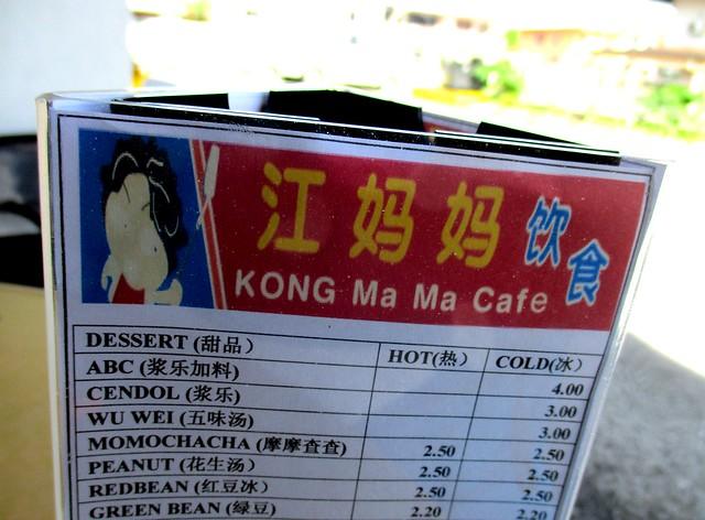 Kong Ma Ma