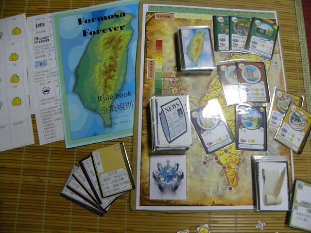 第三屆 十大「節」出綠繪本.遊戲徵件比賽/遊戲組佳作作品《Formosa Forever》