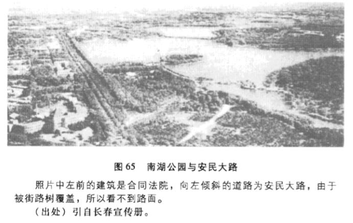 1980年代的长春南湖大路