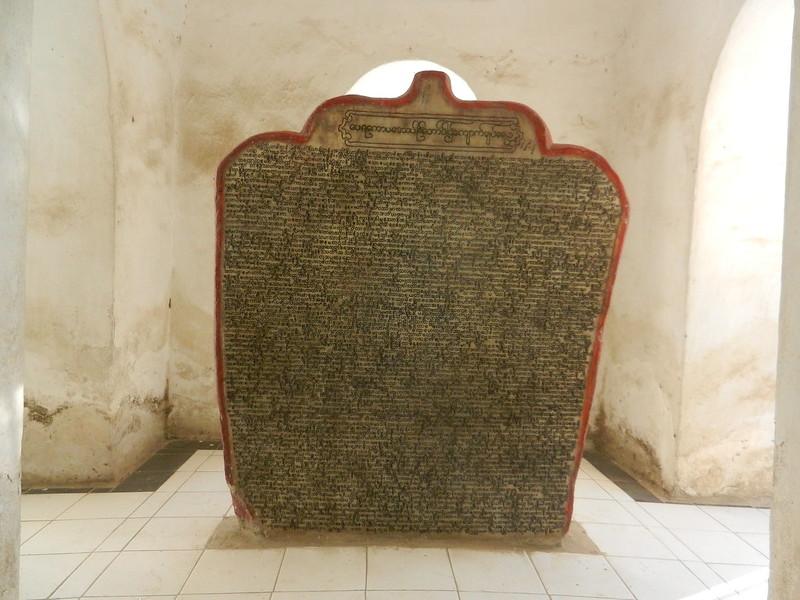 Кутходо, Мандалай
