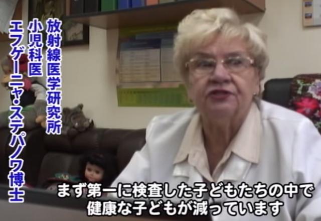 烏克蘭國立放射線醫學研究所愛芙凱尼亞.史特芭諾瓦博士,解釋低劑量核輻射的健康影響。