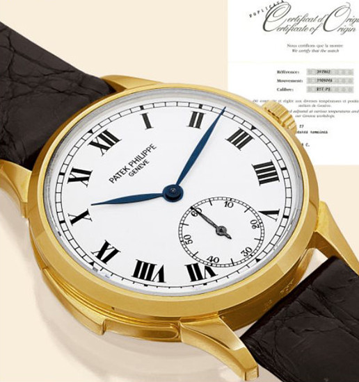 Patek Philippe minute repeater Westminster clock
