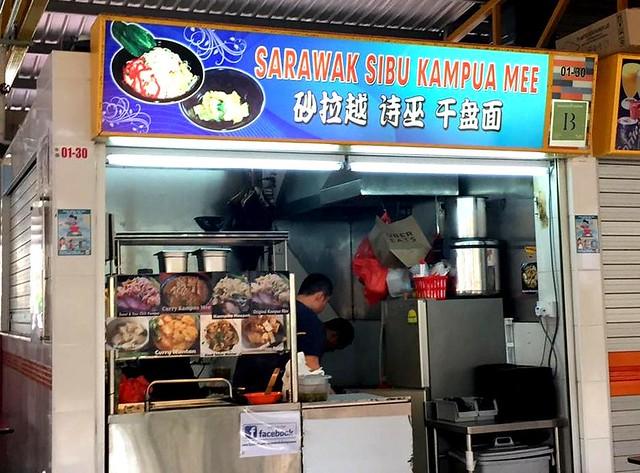 Sarawak Sibu Kampua Mee stall