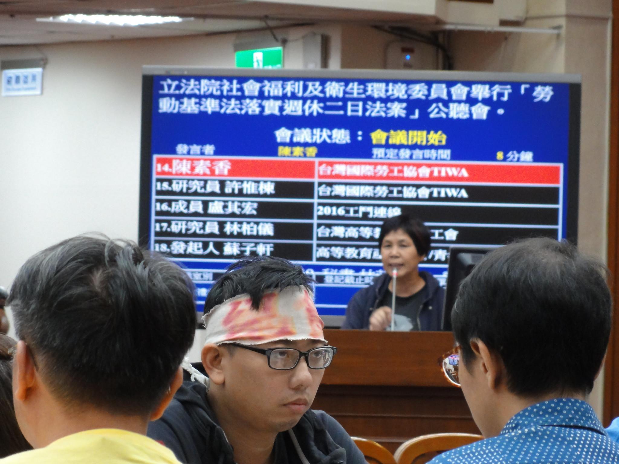 目前絕食最久的勞工代表許惟棟,已絕食超過285小時。(攝影:張智琦)