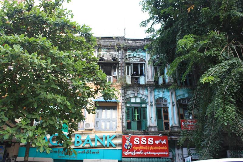 Банк, Мьянма