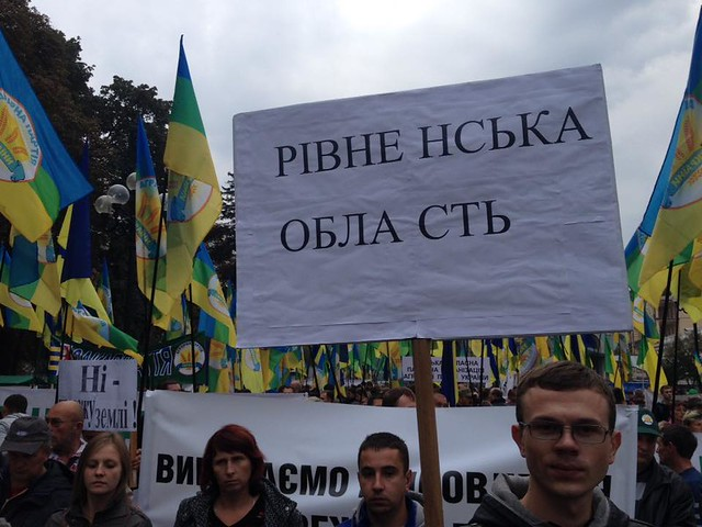 Рівненські аграрії підтримали попереджувальний страйк у столиці