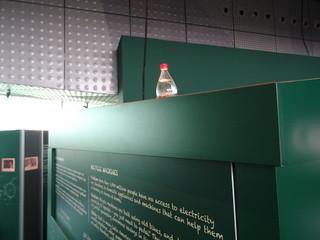 Botella solar