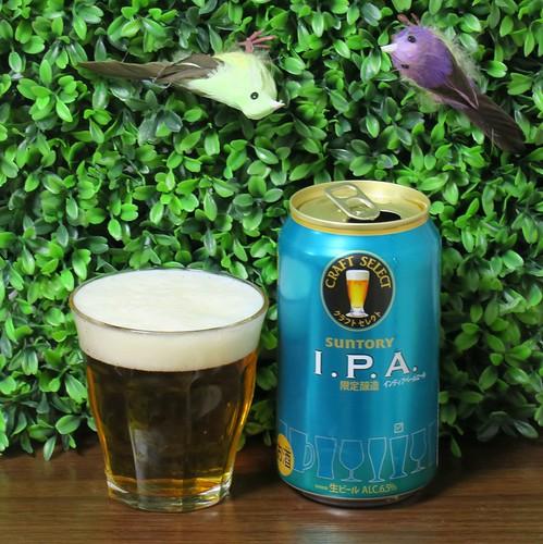 ビール:クラフトセレクト インディアンペールエール IPA