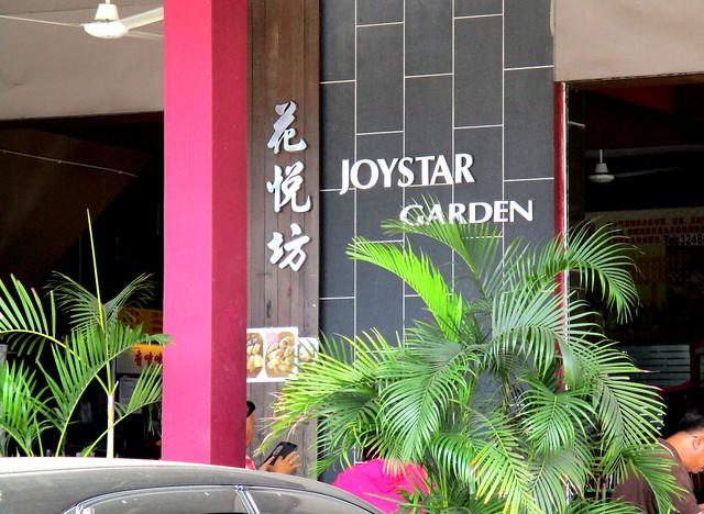 Joystar Garden