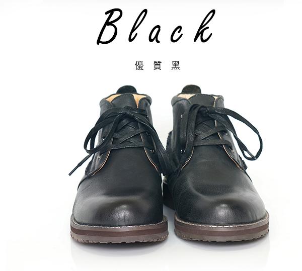 黑色款式連結