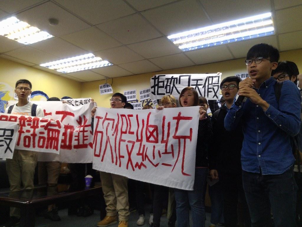 學生佔領民進黨部位於華山大樓10樓的大廳。(攝影:高若想)
