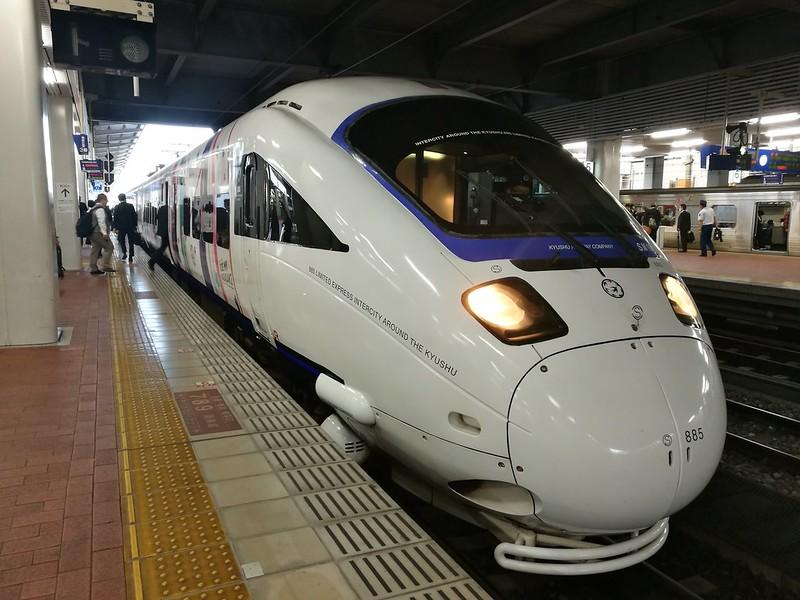 My ride to Nagasaki