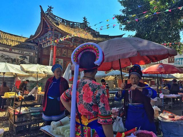 Mercado tradicional de Zhoucheng (Yunnan, China)
