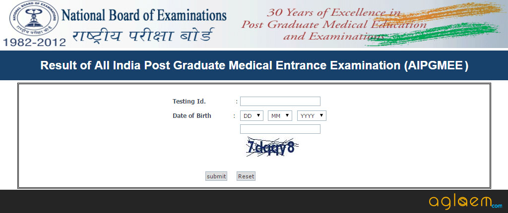 Result of All India Post Graduate Medical Entrance Examination 2016 (AIPGMEE 2016)