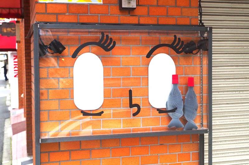 toomilog-TRANSARTSTOKYO2016_Creativeproject_Store_006
