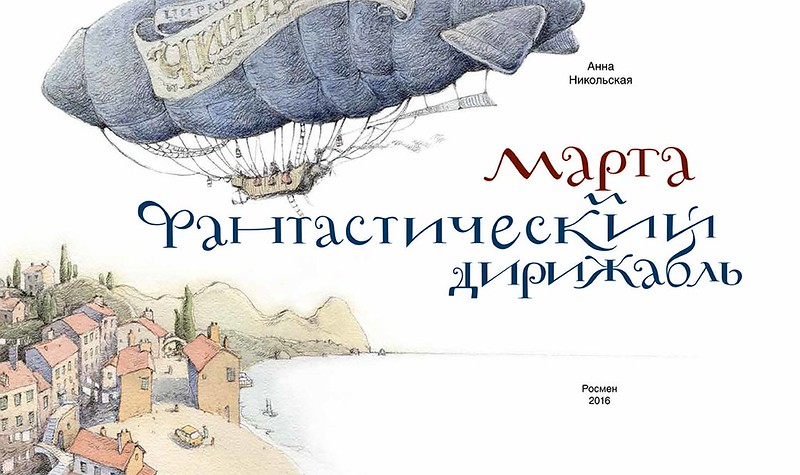 Marta title page