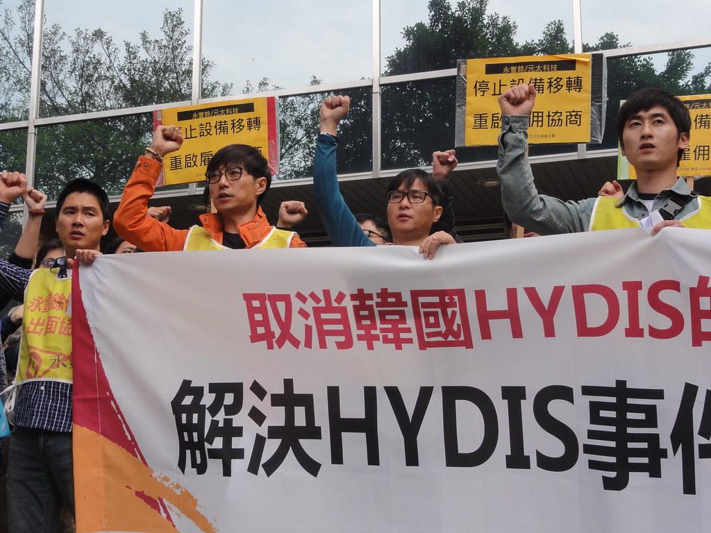 韓國Hydis工人要求資方停止移轉工廠設備、重啟雇用保障協商。(攝影:張智琦)