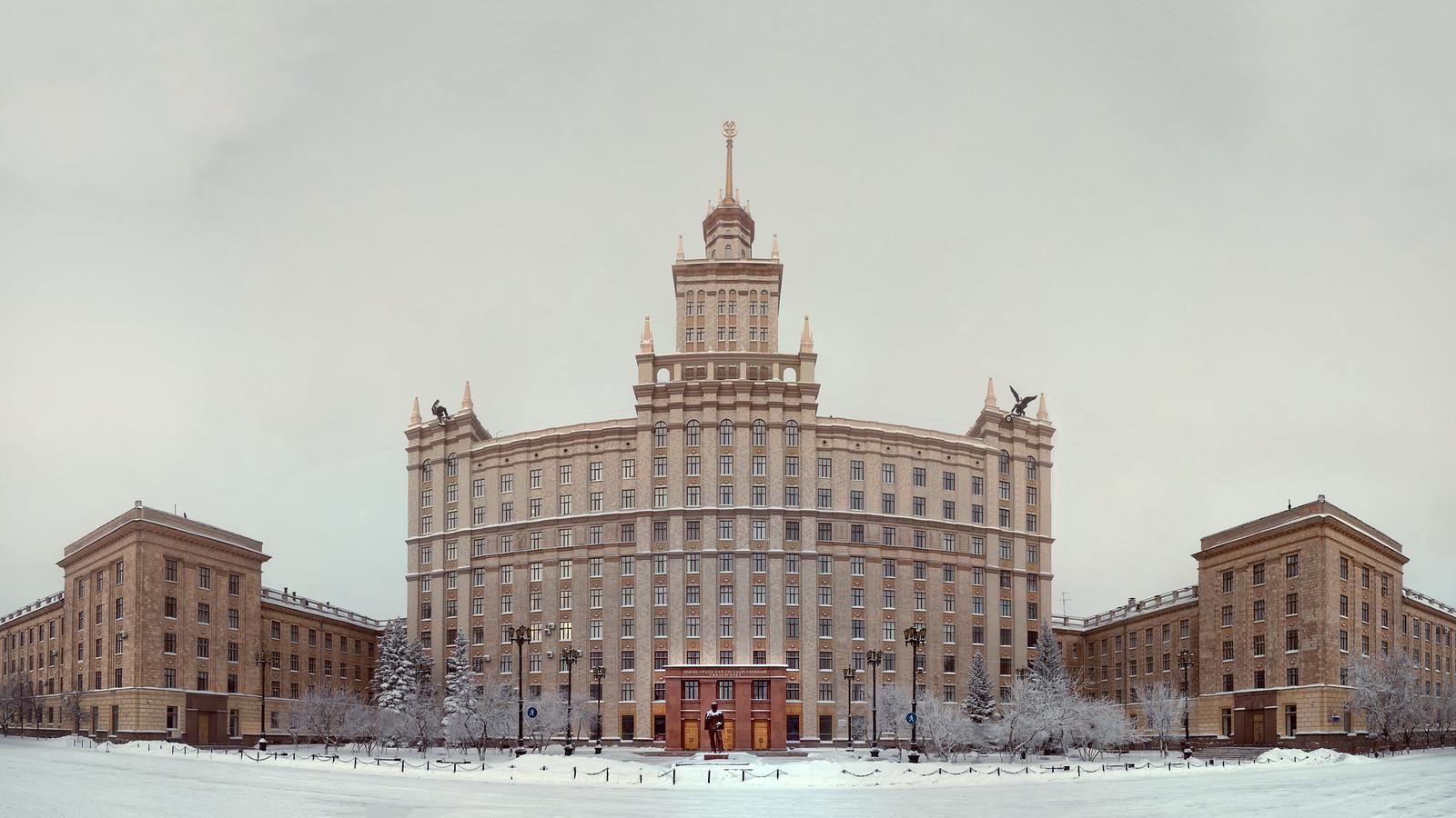 ЮУРГУ - фотограф Челябинск