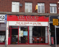 Picture of Yin Court, RM14 3BL