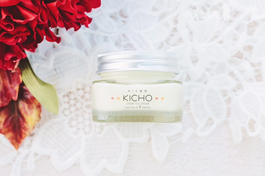 KICHO Sheep Oil Cream | chainyan.co