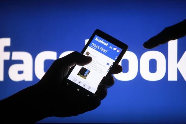 La nueva herramienta de Facebook antidespecho
