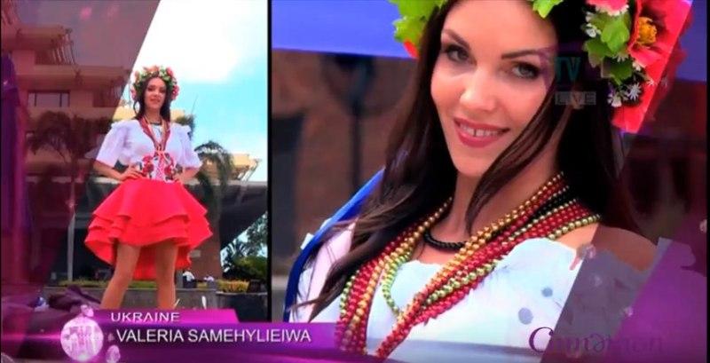 Валерия Самчилеева 1