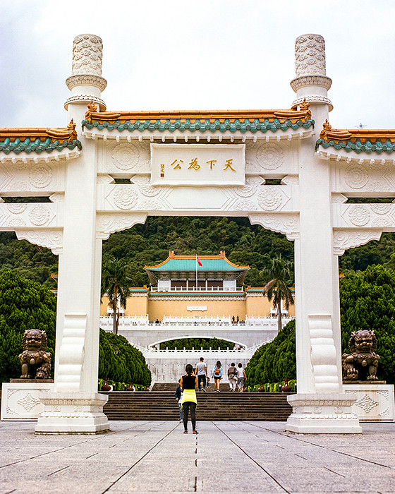 © 2016. National Palace Museum in Shilin District. Saturday, Sept. 10, 2016. Portra 160+1, Pentax 6x7.