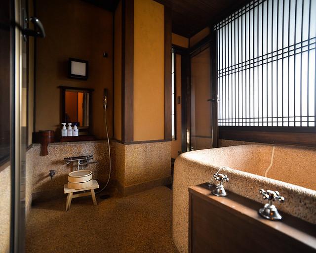 Cuarto de baño de la habitación donde dormimos en hakone