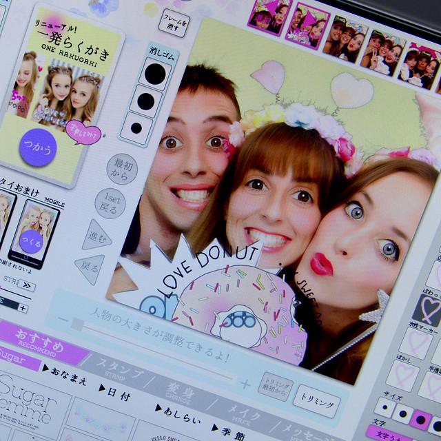 Una de las cosas más divertidas que hacer en Japón es meterse en un fotomatón de Purikura