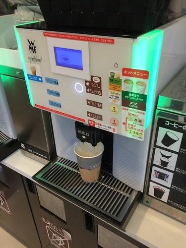 ファミマのコーヒーマシン 2015.11.5