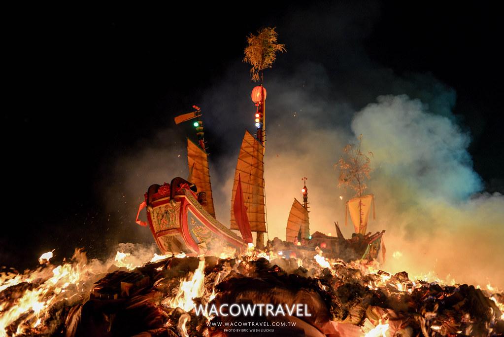 小琉球2015年迎王祭,王船祭,送王
