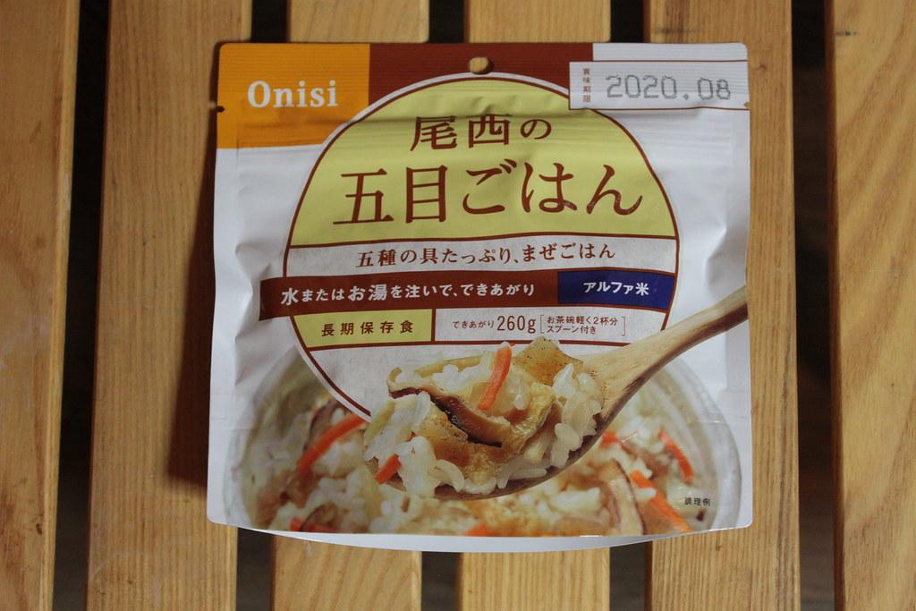 尾西食品ーOnisi 五目ごはん